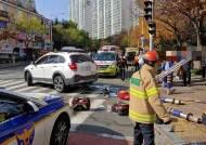 부산서 대낮 만취운전···횡단보도 덮쳐 1명 숨지고 3명 부상