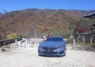 [시승기] 20년만에 부활한 BMW 8시리즈 쿠페의 '묵직한 스피드'