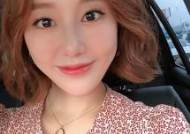 """나비 결혼…""""신랑은 1세 연상 중학교 동창"""""""