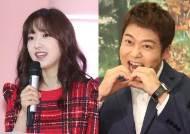 """이혜성 아나 """"열애설 보도되자 전현무가 미안해했다"""""""