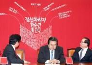 """김무성 화끈한 고백 """"2016년 새누리 살생부 40명 명단 봤다"""""""