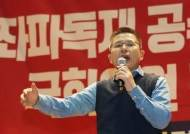 """유승민과 통합 염두했나···황교안 """"싸움 힘들어져, 희생 필요"""""""