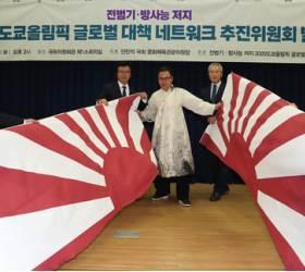 """프리미어12 한일전에 욱일기 등장…KBO """"정식 문제제기"""""""