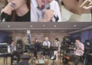 '같이펀딩' 유희열·유인나·노홍철·장도연 좌충우돌 버스킹 도전기