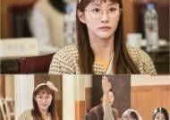 '레버리지' 전혜빈 만삭 임산부 변신 '아름다운 D라인'