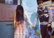 """""""다정히 손잡고""""..공효진X강하늘, 미소 유발 커피차 인증샷"""