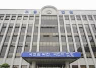 """""""모텔 잡아놓고 기다릴게""""…신임 여경 성희롱 경찰관 해임 '적법'"""