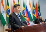 """시진핑의 미국 작심 비판…""""세상일이 한 나라 말로 다 끝나나"""""""