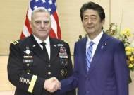 """트럼프, 일본에도…""""방위비 분담금 4배 늘린 80억불 요구"""""""