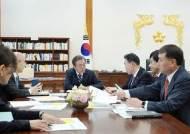 """검찰 줄세우기 논란 2탄···법무부 공문엔 """"기관장 인사 반영"""""""