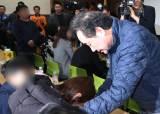 실종자 수색 '제2의 골든타임'…헬기 블랙박스는 20일 이후 <!HS>인양<!HE>