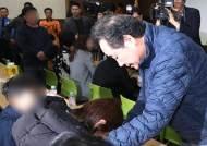 실종자 수색 '제2의 골든타임'…헬기 블랙박스는 20일 이후 인양