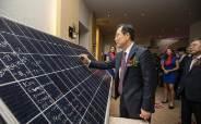 한전, 멕시코서 해외 신재생 최대 규모 태양광 발전 착공