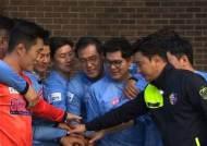 '뭉찬' 어쩌다 FC, 김요한·이형택 부재의 최대 위기