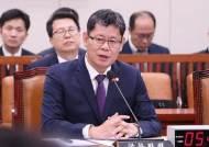북송 '법적 근거' 오락가락 …혼란 키우는 정부