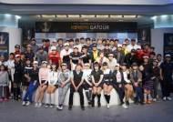 18일 'KB국민카드GATOUR 8차 대회' 결선 방송