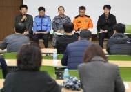 독도헬기 실종자 가족, 문대통령 만난다…국민과의 대화 참여
