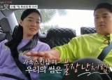 13세 차 정준·김유지, TV조선 '<!HS>연애<!HE>의 맛' 3호 커플
