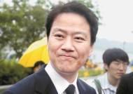 """박지원 """"김세연, 부산시장 베팅…임종석 다시 불려 나올 것"""""""