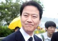 """임종석, UAE 외교특보직도 내놓나···靑 """"정해진 것 없다"""""""