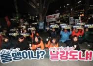 """노동·시민단체, 美대사관 앞 집회 """"날강도냐!"""" """"방위비 분담금 인상 안돼"""""""