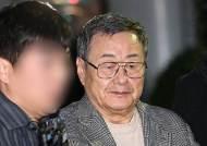 [속보]檢, '가사도우미 성폭행 혐의' 김준기 전 DB회장 구속기소