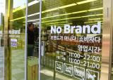 한류·K뷰티…이마트 브랜드 해외매장 키운 KOREA