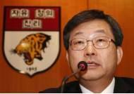 """""""조국 딸 입학 취소 않고 방관"""" 시민단체, 고려대 총장 고발"""