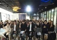 서경대 예술교육센터, 금천구 청소년 뮤지컬 '레미제라블' 7기 입학식 개최