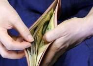 돈을 끌어들이는 사람, 돈을 밀어내는 사람 차이는