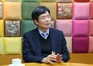"""""""나경원 '특수교육 전형' 물은뒤···딸은 그 전형 생겨서 입학"""""""
