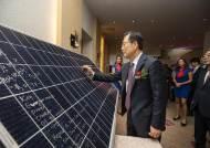 [경제 브리핑] 한전, 멕시코 대형 태양광발전소 착공