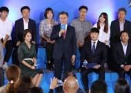文 국민 300명과 '각본 없이 생방송' 대화…진행은 동갑내기 배철수