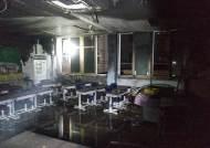 초등학교 교실서 새벽에 불…학습용 컴퓨터 인근에서 시작된 듯
