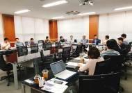 인천대학교, 개도국 기후금융 역량강화 위한 국제워크숍 개최