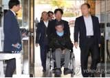"""""""조국 동생, 허위소송·위장이혼…조국에 허위 확인서도 보내"""""""