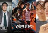 '겨울왕국' 등판 전 폭풍전야…韓영화 마지막 줄세우기(종합)