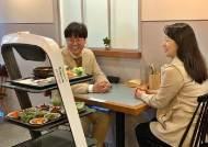 """국내 첫 서빙로봇 '딜리'…배달의민족 """"월 90만원에 빌리세요"""""""