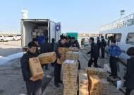 희망브리지, 독도 헬기 사고 현장에 구호물품 1만점 지원