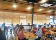 늘어나는 공실에 건물주 프랜차이즈 식당창업 증가세