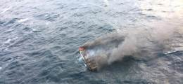 제주 차귀도 해상서 어선 화재 선원 11명 실종상태, 1명 발견