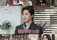 '언니네쌀롱' SF9 찬희, 메이크오버 성공…순수 청년→남성미 장착