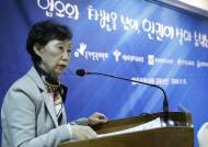 """'성적지향 삭제' 안상수 개정안에 인권위 """"민주주의 가치 역행"""" 반발"""