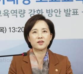 """자사·<!HS>특목고<!HE> 79곳 모두 '시한부 선고' 5년 받았다…""""2025년 일반고 전환"""""""