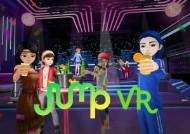 SK텔레콤, 페이스북 손잡고 글로벌 VR 서비스 선보인다
