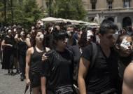 22명 숨지고 230명 실명했다…칠레도 시위 무력진압에 신음
