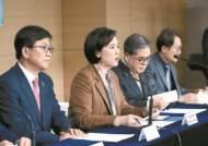 자사고·외고·국제고, 2025년 모두 폐지…정부 시한부 선고