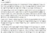 """다른 길 가는 김병준-홍준표…金 """"험지 출마"""", 洪 """"시비 말라"""""""