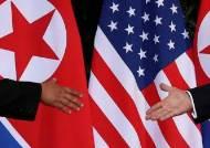 """美 전문가들 """"북미 3차 정상회담 가능성 커져""""…실무협상 전망은 엇갈려"""