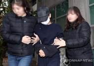 3살 여아 숨지게 한 미혼모…119 신고한 친구도 공범 체포